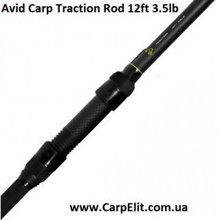 Удилище Avid Carp Traction Rod 12ft 3.5lb