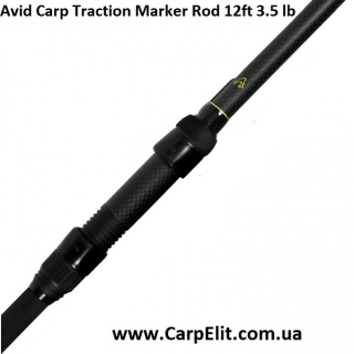 Маркер Avid Carp Traction Marker Rod 12ft 3.5 lb