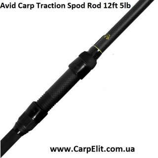 Удилище Avid Carp Traction Spod Rod 12ft 5lb