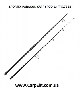 SPORTEX Paragon Spod 13ft 5.75lb