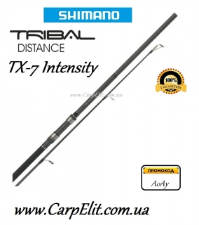 Shimano Tribal TX-7 Carp Rods 13