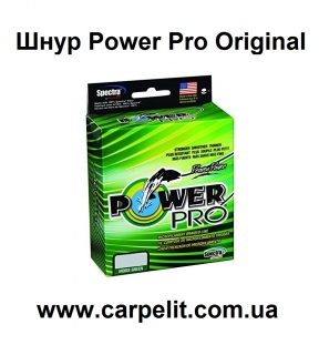 Шок лидер Power Pro Moss Green 135м 0.32мм