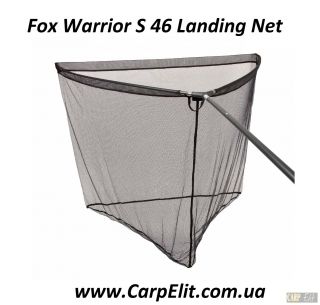 Fox Warrior S 46 Landing Net
