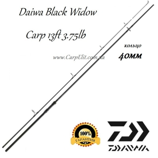 Удилище Daiwa Black Widow 17 Carp 13ft 3.75lb