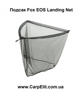Подсак Fox EOS Landing Net