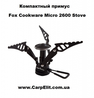 Примус Fox Cookware Micro 2600 Stove inc. Bag
