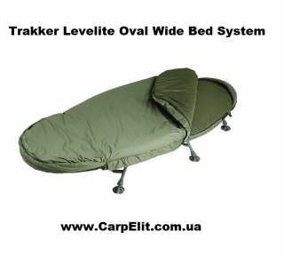 Раскладушка система Trakker Levelite Oval Wide Bed System