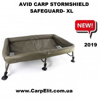 Карповый мат AVID CARP STORMSHIELD SAFEGUARD- XL