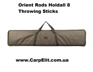 Чехол для кобр Orient Rods Holdall 8 Throwing Sticks