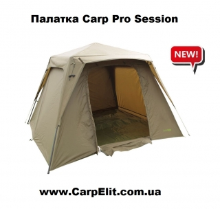 Карповая палатка Carp Pro Session House