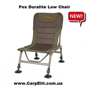 Кресло Fox Duralite Low Chair