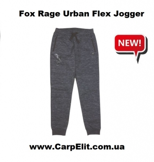 Штаны Fox Rage Urban Flex Jogger