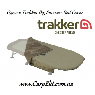 Одеяло Trakker Big Snooze+ Bed Cover
