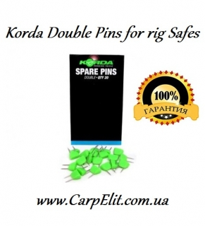 Запасные булавки Korda Double Pins for rig Safes