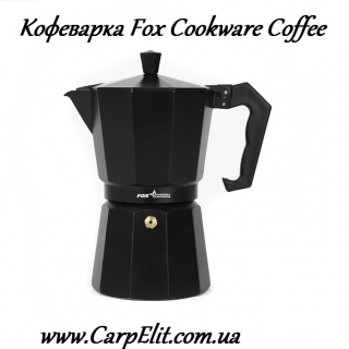 Кофеварка Fox Cookware Coffee Maker 450ml 9 чашек