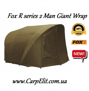Накидка на палатку Fox R series 2 Man Giant Wrap