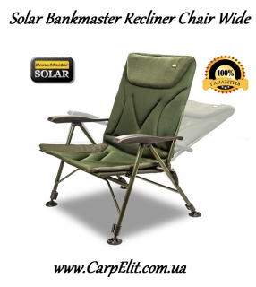 Карповое кресло Solar Bankmaster Recliner Chair Wide