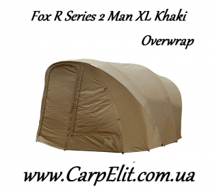 Накидка Fox R Series 2 Man XL Khaki Overwrap