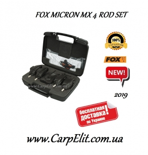 Сигнализаторы поклевки FOX MICRON MX 4 ROD SET