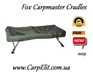 Люлька-мат Fox Carpmaster Cradles XL
