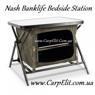 ОРГАНАЙЗЕР NASH TACKLE BANK LIFE BEDSIDE STATION