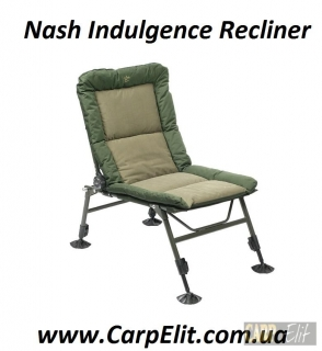 Nash кресло Indulgence Recliner