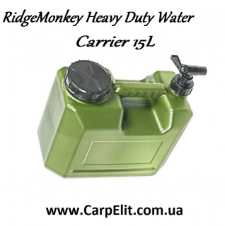 Канистра RidgeMonkey Heavy Duty Water Carrier 15L