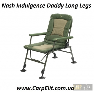 Кресло Nash INDULGENCE DADDY LONG LEGS