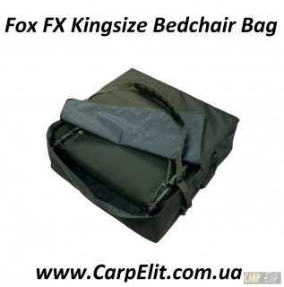 Fox сумка FX Kingsize Bedchair Bag