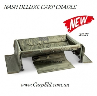 Карповый МАТ NASH TACKLE  DELUXE CARP CRADLE NEW 2021