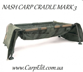 Карповый мат NASH CARP CRADLE MARK 3