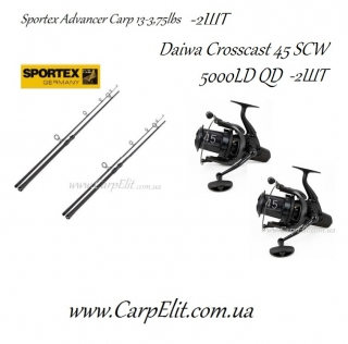 Sportex Advancer Carp 13-3,75lbs-2шт Daiwa Crosscast 45 SCW 5000LD QD 2шт