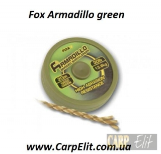 Fox Armadillo green