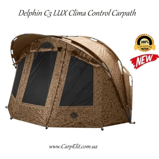 Карповая палатка Delphin C3 LUX Clima Control Carpath  New 2021