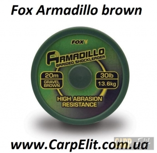 Fox Armadillo brown