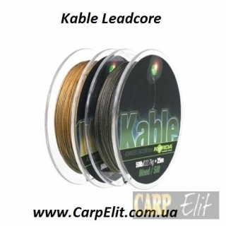 Kable Leadcore - 20m Gravel