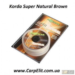 Korda Super Natural Brown
