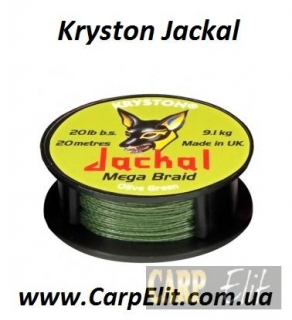 Kryston Jackal Brown