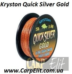 Kryston Quick Silver Gold