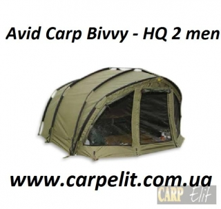 Avid Carp Bivvy - HQ 2 men