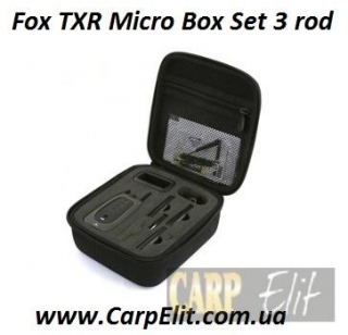 Fox Трансмиттер TXR Micro Box Set 3rod