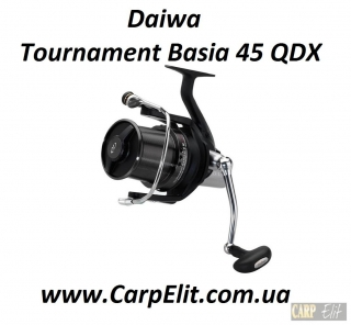 Daiwa Tournament Basia 45 QDX
