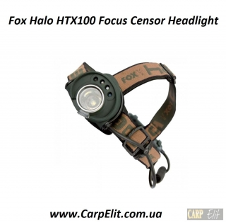 Fox Halo HTX100 Focus Censor Headlight