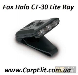 Fox Halo CT-30 Lite Ray