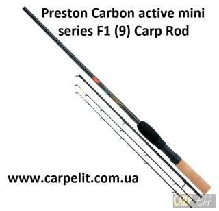 Фидерное удилище Preston Carbon active mini series F1 (9) Carp Rod