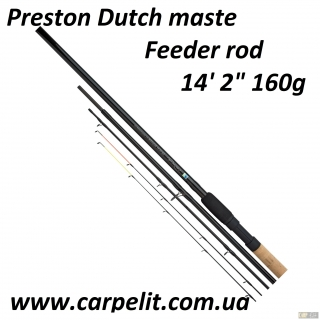 "Фидерное Удилище Preston Dutch maste  14' 2"" 160g  Feeder rod"
