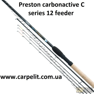 Фидерное удилище Preston carbonactive C series 12 feeder