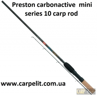 Фидерное Удилище Preston carbonactive mini series 10 carp rod