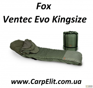 Fox Ven-Tec All Season - Kingsize