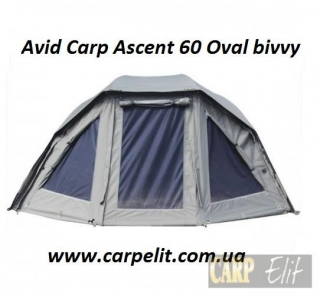 Avid Carp Ascent 60 Oval bivvy